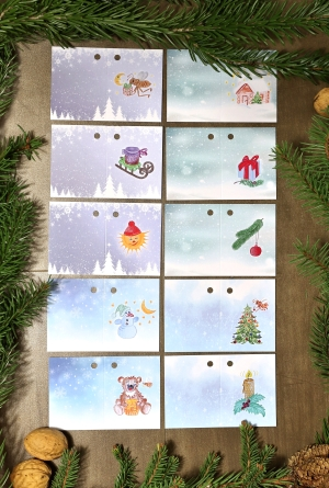 jmenovky na vánoční dárky, Pleva